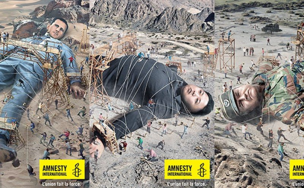 Amnesty- International Werbung