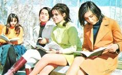 Teheran 1971